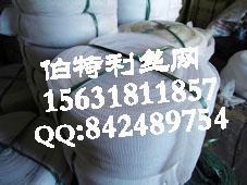 供应PP聚丙烯汽液过滤网/除雾网/阻雾网