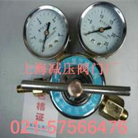 上海减压器厂YQD-8氮气钢瓶减压器,减压器