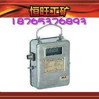 负压传感器GPD10 矿用负压传感器响当当