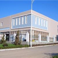 北京华远佳业建材有限公司