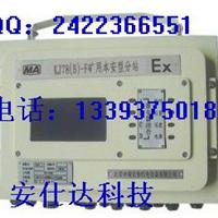 供应KJ78(B)-F矿用本安型分站