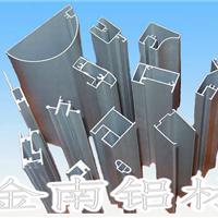 吉林工业异型材铝型材开模加工