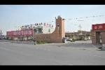 沧州铭泰管道装备有限责任公司