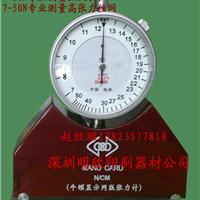 供应精确牛顿网版张力计,SMT钢网张力计