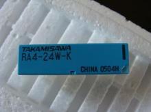��Ӧ�̵���RA4L-18W-K��RA4L-24W-K