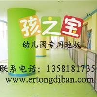 婴幼儿活动中心铺的塑胶地板 有弹性的塑胶地板 防滑的地板招商