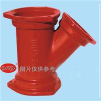 供应亚西亚柔性铸铁管