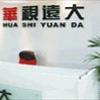北京华视远大系统工程技术有限公司