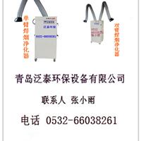 供应陶瓷焊补专用淄博焊接烟尘净化器