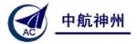 北京中航神州网络工程技术有限公司