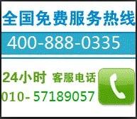 北京华贸科技有限公司
