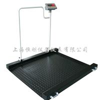 带扶手透析专用轮椅电子秤