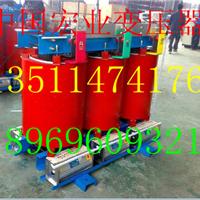 供应SC11-50/10-0.4;SC11-50/6-0.4
