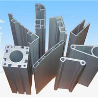 开模加工铝型材  6063铝型材开模 异型材开模