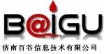 济南百谷信息技术有限公司