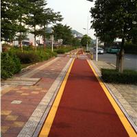 供应彩色沥青,绿道,彩色路面
