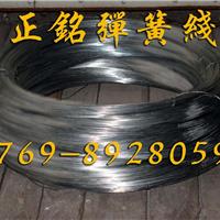 高韧性T9A琴钢丝,山凤T9A琴钢丝价格