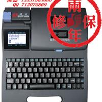 供应电力布线TP66i硕方线号机