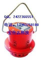 供应KXB-A矿用本安型声光报警器