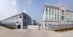 乐清市中宣仪表有限公司