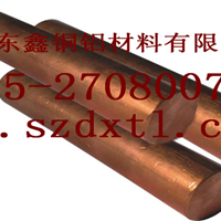 供应T2高导电紫铜棒|厂家直销镀锡紫铜排