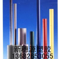 供应进口POM材料%耐磨损POM板%抗电性POM棒