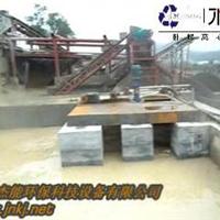 【变频控制】洗沙场泥浆污泥压榨处理设备