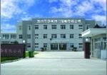 扬州市玉林阀门控制有限公司
