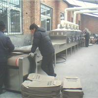 供应纸皮烘干机
