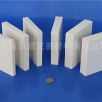 供应 氧化铝耐磨陶瓷贴片