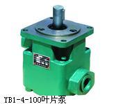 供应YB1-4-100叶片泵