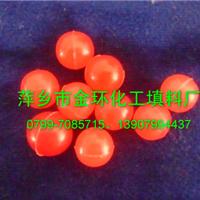 供应塑料空心浮球填料,液位计PP小球