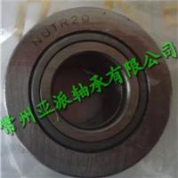 供应NUTR20支承滚轮轴承