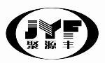 石家庄聚源丰化工有限公司