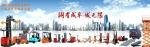 上海卓域机械有限公司