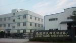 慈溪市天维通信设备厂