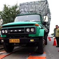 上海30吨便携式地磅、50吨便携式汽车衡价格