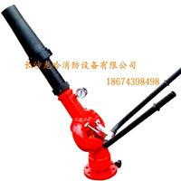 供应湖南-PP48-消防泡沫炮