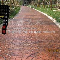 绿色环保节能地坪材料 上海亚睿仿真石地坪