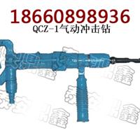 QCZ-1�����곧��ֱ��