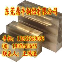 供应C61000铝青铜板/铜陵QAL9-2铝青铜板