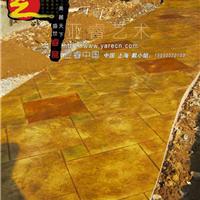 供应压模地坪,彩色压模地坪的特点