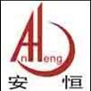 深圳安恒智能玻璃门窗有限公司