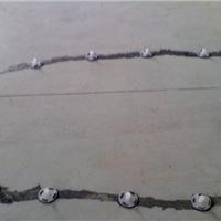 供应混凝土裂缝修复材料