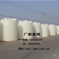 供应塑料储罐