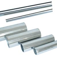 供应NS109镍锌白铜铜合金管/small白铜管