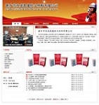 新乡市玖龙凯晟防火材料有限公司