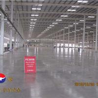 供应耐磨地坪,环氧地坪,渗透硬化地坪
