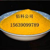 盘锦电厂化学水用聚合氯化铝多少钱