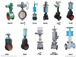 供应Q641F、Q641Y 型 PN16~PN63 气动球阀